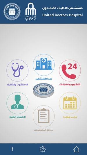 development-Android-ios-application-programming-development-ecommerce-mcommerce-mobile-application-development-android-ios-KSA-Qatar-Jeddah-Bahrain-Kuwait-UAE-Dubai