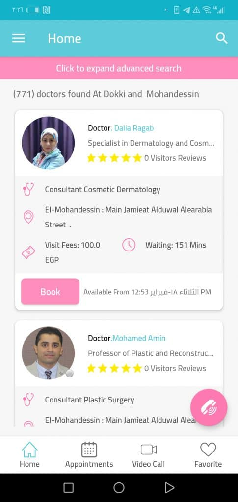 Doctor-Egypt-android-and-ios-medical-mobile-application-development