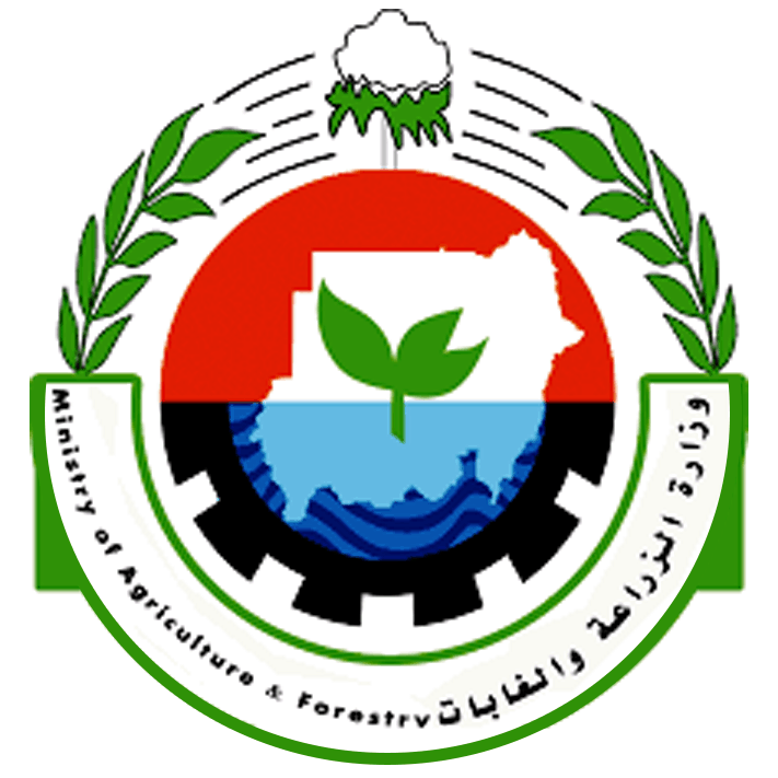 Development Android iPhone mobile application agriculture Sudan