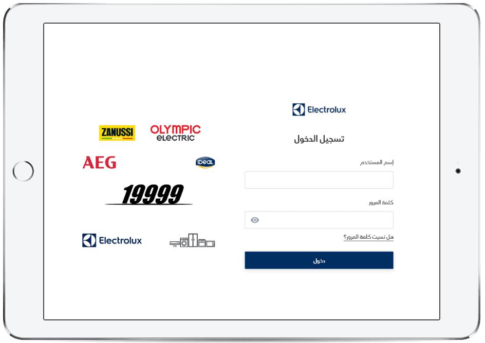 Development Android mobile application maintenance ERP CRM integrations Electrolux Egypt