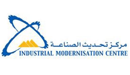 IMC-Industrial-Modernisation-Centre-Egypt